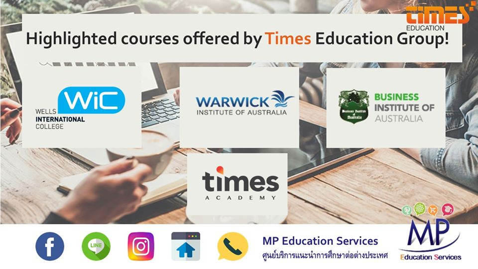 Times Education offers you comprehensive study solution