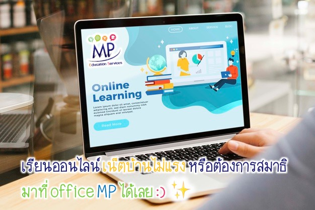 Free high speed Internet and training room for students who needs to do online learning